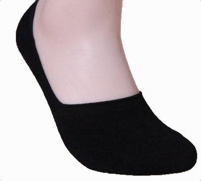 Sneaker sokken wit zwart grijs (2 paar)